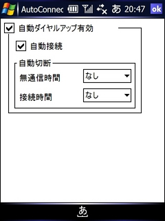 f:id:nurikabe-majin:20060805215841j:image