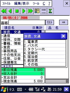 f:id:nurikabe-majin:20060805220257j:image