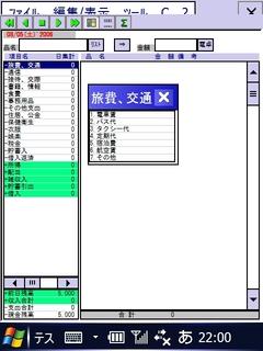 f:id:nurikabe-majin:20060805220313j:image