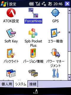 20060805220500
