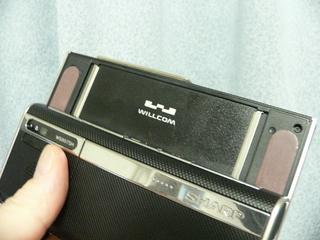20060805235705
