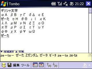 f:id:nurikabe-majin:20060808212507j:image