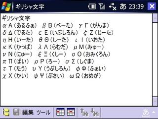f:id:nurikabe-majin:20060808234005j:image