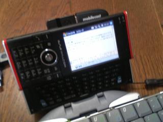 20060810151300