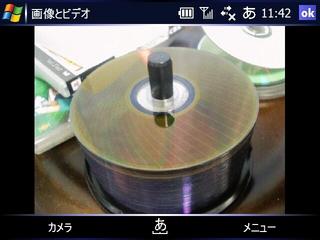 f:id:nurikabe-majin:20060816120446j:image