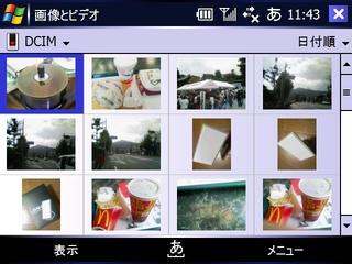 f:id:nurikabe-majin:20060816120510j:image