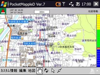 f:id:nurikabe-majin:20060817170319j:image