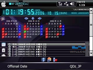 f:id:nurikabe-majin:20061015013908j:image
