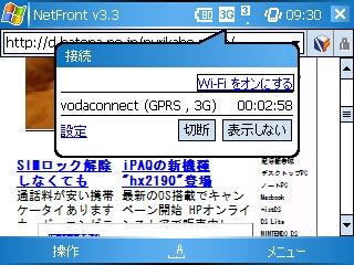 f:id:nurikabe-majin:20061016221239j:image