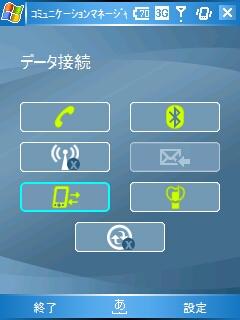 f:id:nurikabe-majin:20061016221315j:image