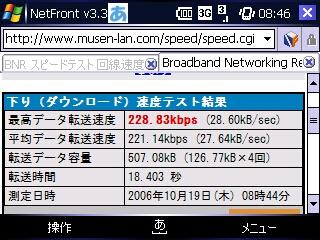 f:id:nurikabe-majin:20061019214851j:image