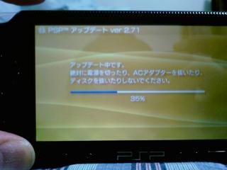 f:id:nurikabe-majin:20061021012135j:image