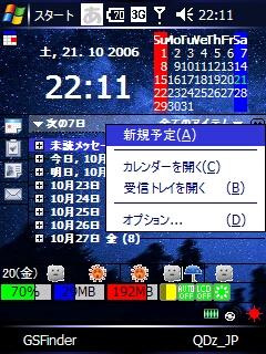 f:id:nurikabe-majin:20061021222615j:image