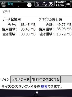 20061022091658