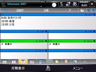 20061023000802