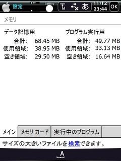 f:id:nurikabe-majin:20061112235338j:image