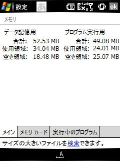 f:id:nurikabe-majin:20061112235715j:image