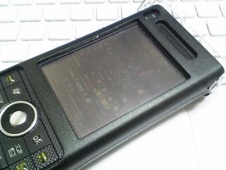 f:id:nurikabe-majin:20061130201300j:image