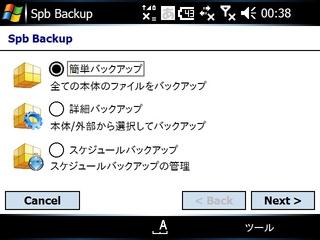 f:id:nurikabe-majin:20061201010943j:image