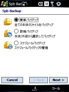 f:id:nurikabe-majin:20061201011020j:image