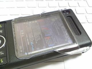 f:id:nurikabe-majin:20061201224800j:image