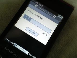 f:id:nurikabe-majin:20061207223600j:image