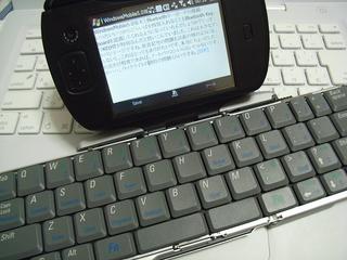f:id:nurikabe-majin:20061212002941j:image