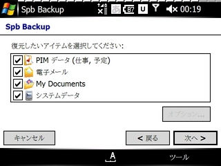 f:id:nurikabe-majin:20061212005950j:image