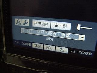 f:id:nurikabe-majin:20061226002140j:image