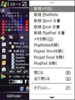 f:id:nurikabe-majin:20061226132431j:image