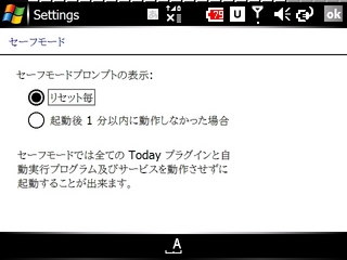 f:id:nurikabe-majin:20061229180049j:image