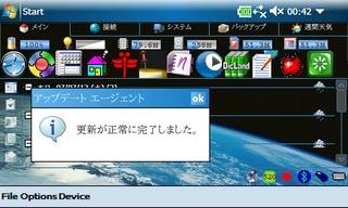 f:id:nurikabe-majin:20070712004514j:image