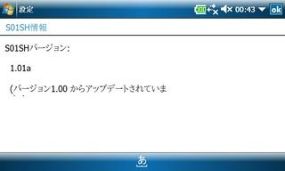 f:id:nurikabe-majin:20070712004543j:image