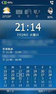 f:id:nurikabe-majin:20070724212623j:image