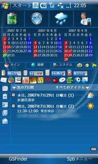 f:id:nurikabe-majin:20070729223912j:image