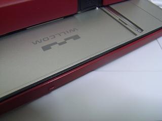 20070803003609