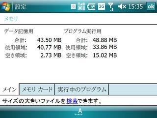 f:id:nurikabe-majin:20070819160139j:image