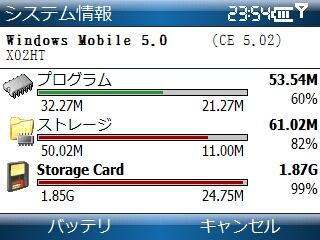 20071002235519