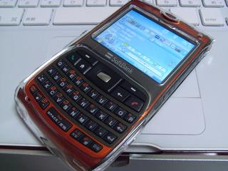 20071003013501