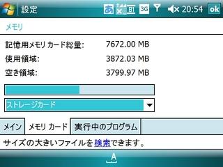 f:id:nurikabe-majin:20071025210354j:image