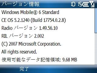 f:id:nurikabe-majin:20071028101814j:image