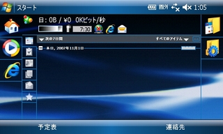 f:id:nurikabe-majin:20071101010717j:image