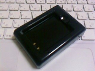 f:id:nurikabe-majin:20071106232703j:image