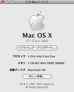 f:id:nurikabe-majin:20071108233513p:image