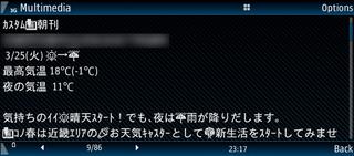 f:id:nurikabe-majin:20080325232214j:image