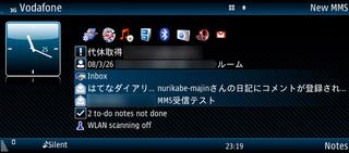 f:id:nurikabe-majin:20080325232350j:image