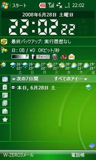 f:id:nurikabe-majin:20080628220717j:image