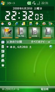 f:id:nurikabe-majin:20080628223621j:image