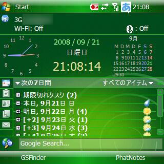 f:id:nurikabe-majin:20080921212933j:image