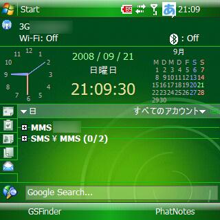f:id:nurikabe-majin:20080921213009j:image